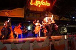 Chilean Dance