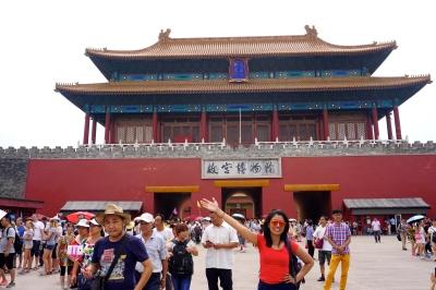 Forbidden City exit