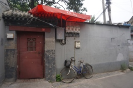 A residence inside the hutongs