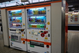 One of the many vending machines around