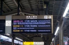 Destination: Hiroshima