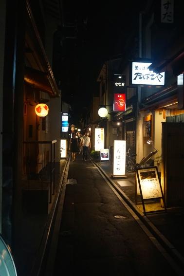 Ponto-cho Alley