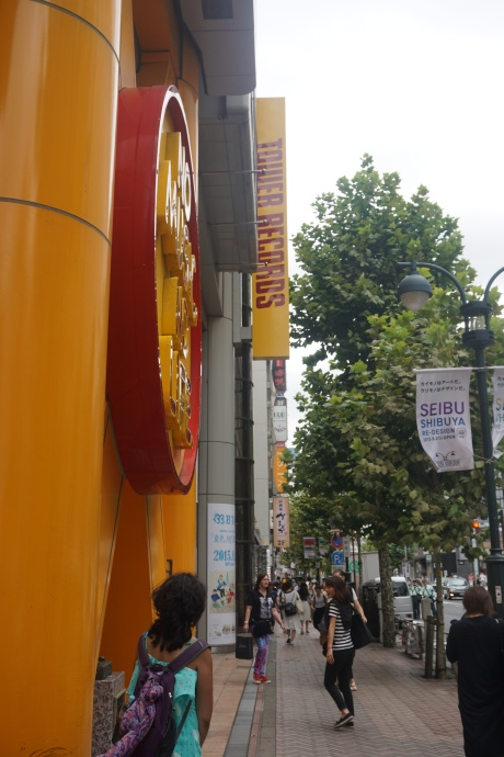 Tower Records!